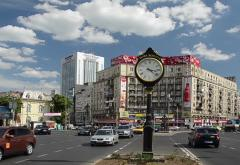 Bucharest square