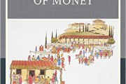 "Reseña de ""The Ontology and Function of Money: The Philosophical Fundamentals of Monetary Institutions"""